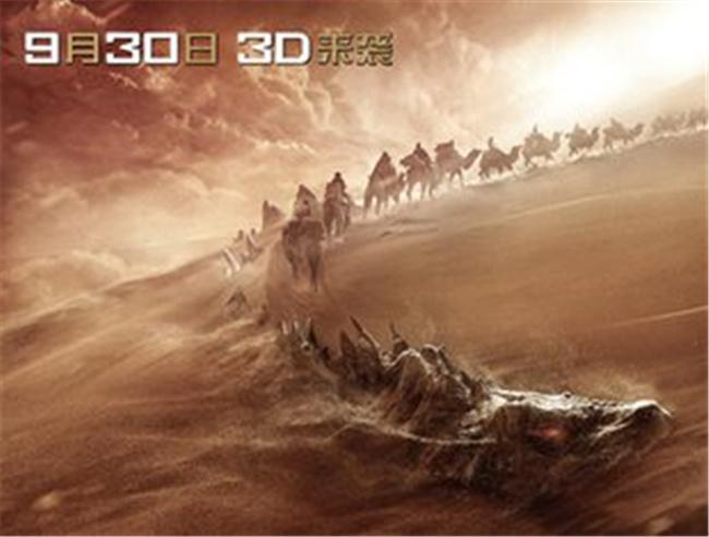 《九层妖塔》主题曲《恶魔》:真实世界传奇冒险