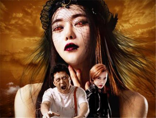 爱奇艺色尼马av3伦理片官方网_ b>《嗜血妖姬之末日少女》6月26日爱奇艺上映! 丧尸世界新秩序 /b>